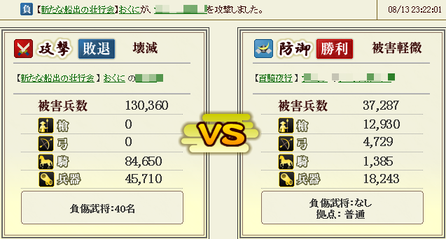 20150816_07.png