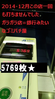 DSC_239820151-4.jpg