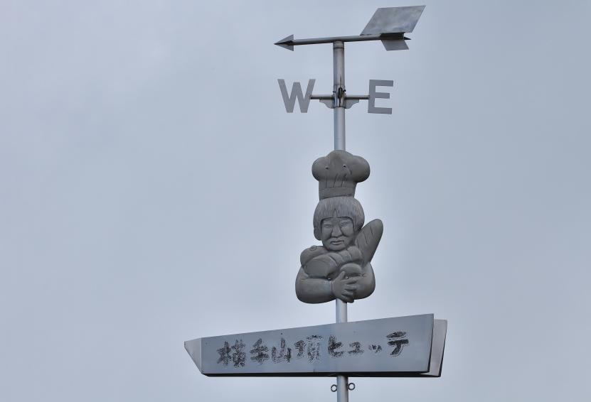 150801-0017.jpg