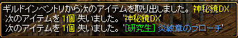 無題2-2 (1)