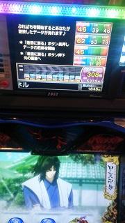 kizuna071205.jpg