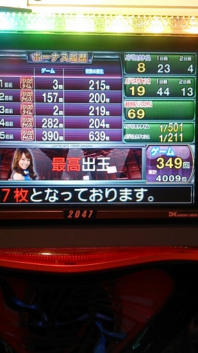 kizuna071206.jpg