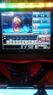 kizuna071401.jpg