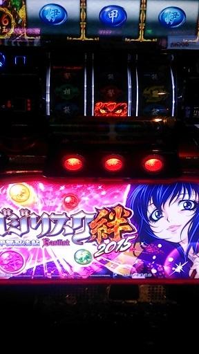 kizuna0715001.jpg