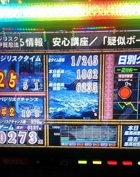 kizuna0715002.jpg