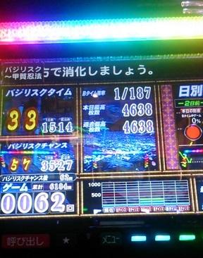 kizuna0715003.jpg