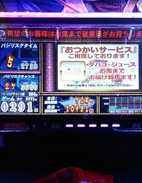 kizuna072901.jpg