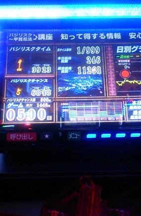 kizuna072908.jpg