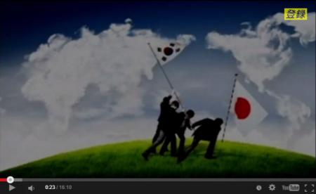 【韓国の反応】韓国は反日狂気により最悪の日韓関係に暴走し崩壊する 韓国人超少数派が予言 [嫌韓ちゃんねる ~日本の未来のために~ 記事No1700