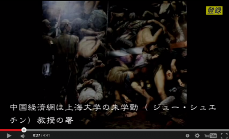 【動画】南京大虐殺 中国メディアが捏造、数字のあいまいさを指摘疑問視する記事公開 世界で南京大虐殺信用されない理由 [嫌韓ちゃんねる ~日本の未来のために~ 記事No1711