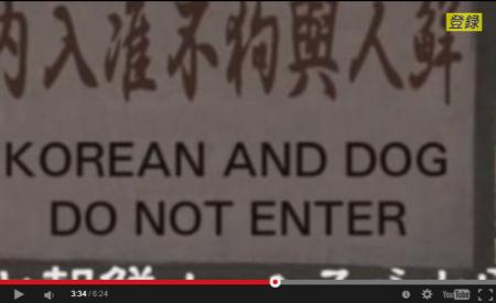 【海外の反応】韓国人がヨーロッパで嫌われ日本人が好かれる理由その決定的な違い :世界は嫌韓が標準 [嫌韓ちゃんねる ~日本の未来のために~ 記事No1750