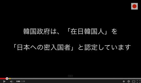 韓国政府「在日韓国人」を「日本への密入国者」と認定 - YouTube