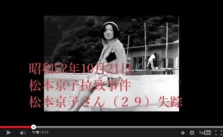 【驚愕の真実】北朝鮮に日本人拉致事件は政府によって隠蔽されていたのか【三宅博議員】 [嫌韓ちゃんねる ~日本の未来のために~ 記事No1876
