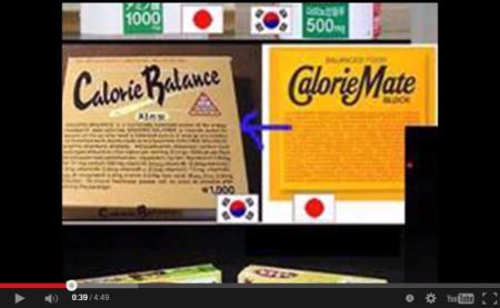 【動画】海外の反応・タイ人「韓国が日本からパクった数々の商品」 [嫌韓ちゃんねる ~日本の未来のために~ 記事No1933