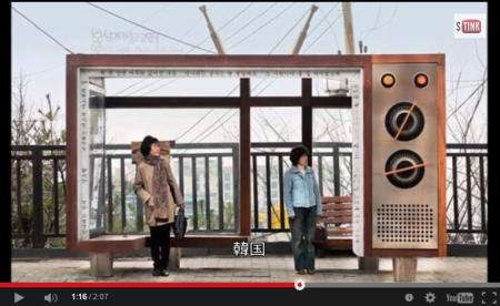 【動画】北朝鮮と韓国の日常を比較した画像が凄い [嫌韓ちゃんねる ~日本の未来のために~ 記事No1996