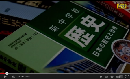 【韓国の反応】世界で最も公平な歴史教科書は日本の教科書 韓国の歴史教科書は自己中心的=米国スタンフォード大学 [嫌韓ちゃんねる ~日本の未来のために~ 記事No2022