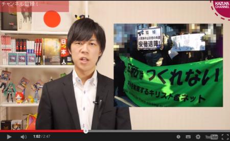 【動画】官邸前で後藤さん追悼デモ!しかしその背後を調べると… [嫌韓ちゃんねる ~日本の未来のために~ 記事No2038