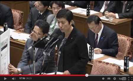 【動画】辻元清美「人道支援と思っているのは日本だけ」安倍首相「ISILが人道支援だと言っている、辻元さんが人道支援だと理解してないだけ」 [嫌韓ちゃんねる ~日本の未来のために~ 記事No2044