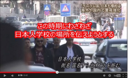 【動画】報道ステーション 在外邦人、企業、国を危険に晒すな!! [嫌韓ちゃんねる ~日本の未来のために~ 記事No2048