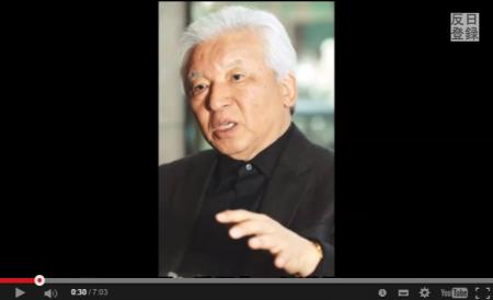 【動画】韓国が伝統文化の捏造を公式宣言、意味がわからない [嫌韓ちゃんねる ~日本の未来のために~ 記事No2192