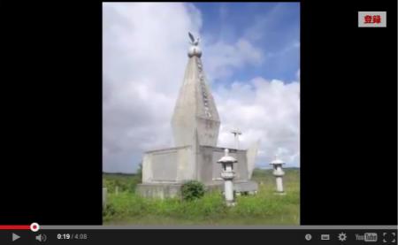 【動画】韓国がパラオに捏造慰安婦を広めるための反日記念碑「韓国人犠牲者追念平和祈願塔」なるものを建てているという知られざる事実! [嫌韓ちゃんねる ~日本の未来のために~ 記事No2201