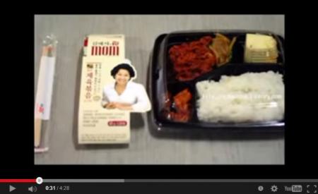 【動画】韓国崩壊!韓国コンビニ弁当がグロすぎると話題に! [嫌韓ちゃんねる ~日本の未来のために~ 記事No2220