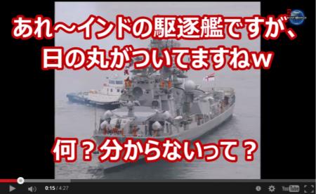 【動画】アジア版NATOに『韓国が加盟拒否された』と韓国人が恐慌状態 [嫌韓ちゃんねる ~日本の未来のために~ 記事No2297