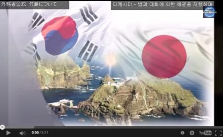 """【動画】竹島広報サイト『日本に勝手に敗北した韓国人』が""""最後の手段の行使""""を検討中。自分で自分を激しく追い詰めている模様 [嫌韓ちゃんねる ~日本の未来のために~ 記事No2341"""