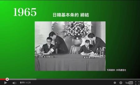 外務省HP「動画:未来志向の日韓関係を目指して」をご覧ください。 [嫌韓ちゃんねる ~日本の未来のために~ 記事No2348