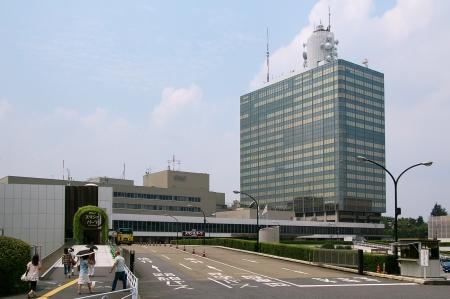 NHK_Broadcasting_Center_20080809-001.jpg