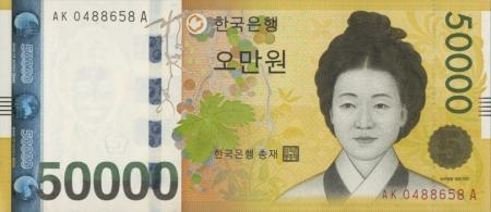 South_Korea_50000_front.jpg