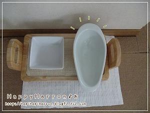 ワンコ食器2