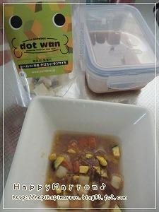 レトルト食品2