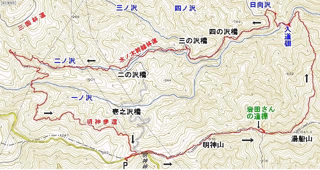 二ノ沢と明神歩道