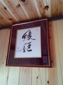 20150816綾姫バラ園7
