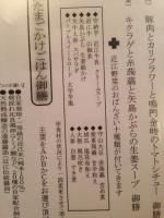 150105花様 (3)