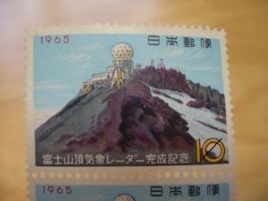 金券ショップで切手20157-3