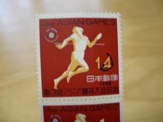 金券ショップで切手20157-2
