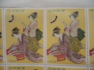 金券ショップで切手20157-4