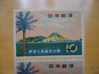金券ショップで切手20157-5