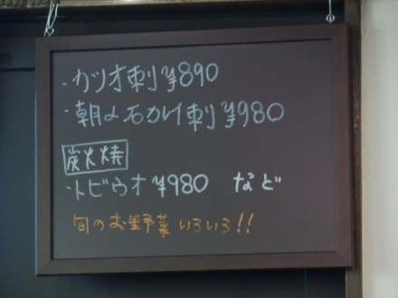 P7043585.jpg