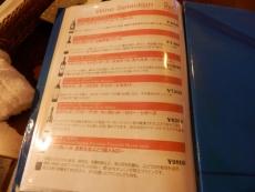 P7083937.jpg