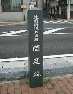 ueda_2.jpg