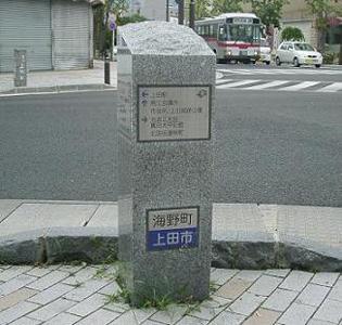 ueda_3.jpg
