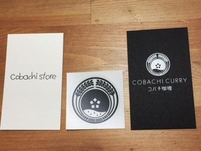 150726コバチ咖喱ショップカード