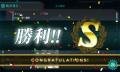 3-2任務1回目S勝利