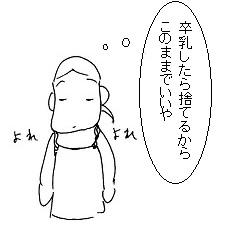 20150820-3.jpg