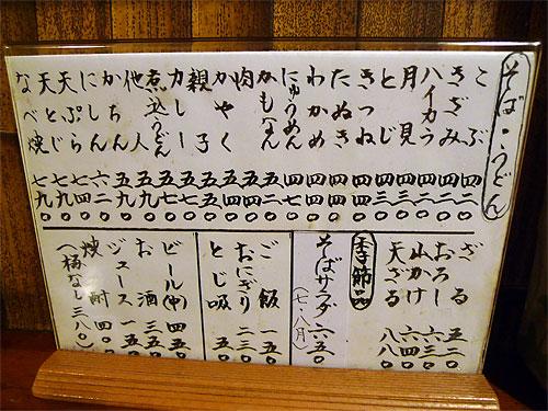150116_2.jpg