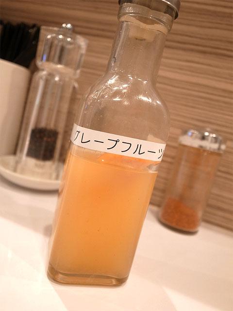 150716しゃにむに-グレープフルーツ酢