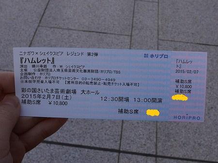 s-P1020946.jpg
